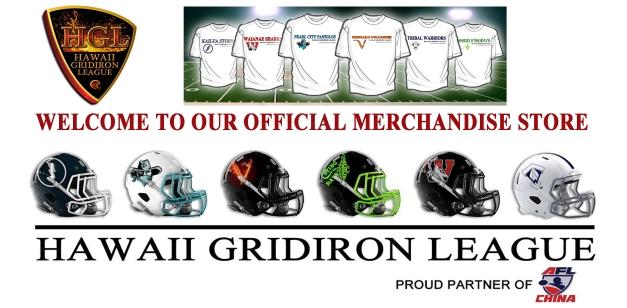 HGL Merchandise Store Header
