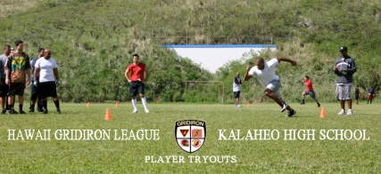 HGL Tryouts T-Test Kalaheo