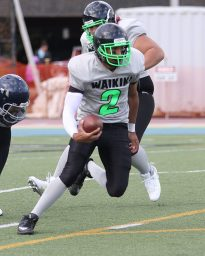 Stingrays have always had a strong running game but now with a boat load of talented receivers has them one of our teams to watch this season.